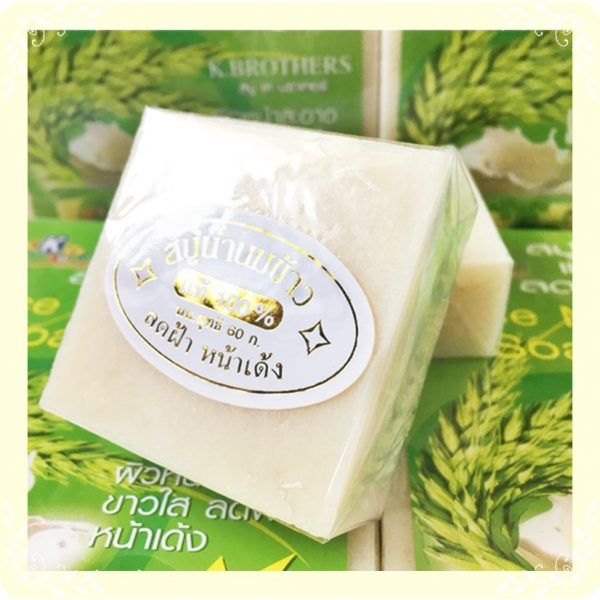 Galong Rice Milk Soap 60g