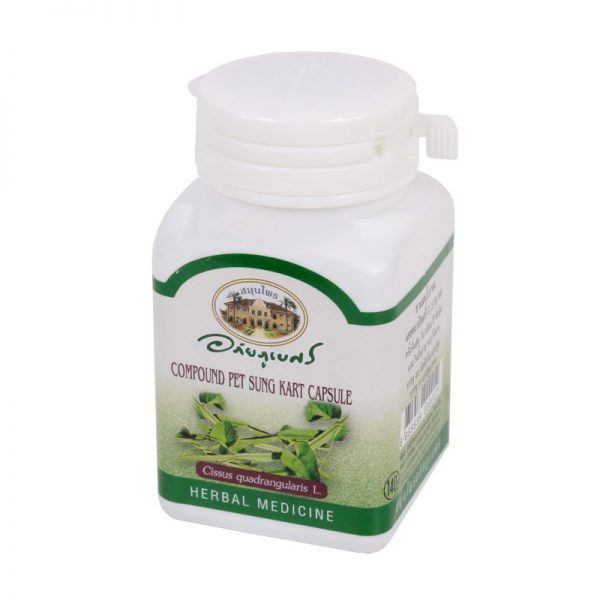 Compound Pet Sung Kart Capsule 400mg
