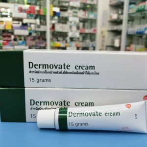 Dermovate Cream 15g