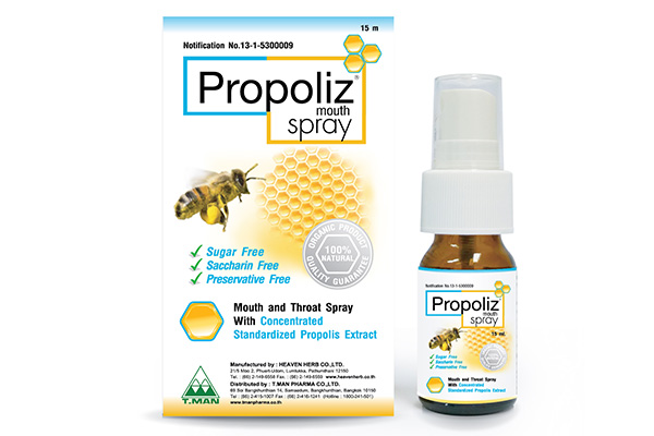 Propoliz spray 15ml